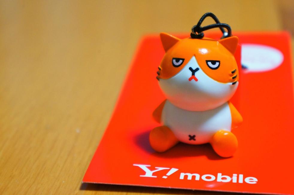 Y!mobile ふてニャンストラップ