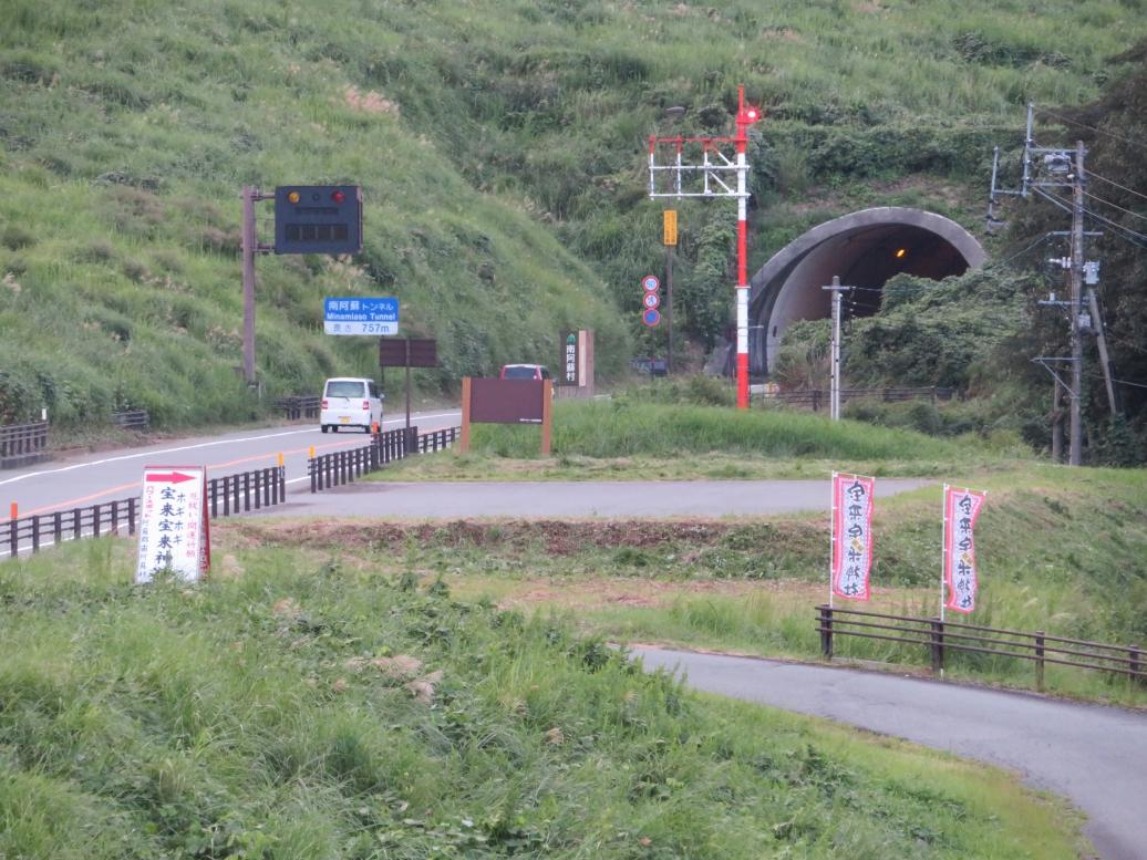 熊本県阿蘇郡南阿蘇村 南阿蘇トンネル