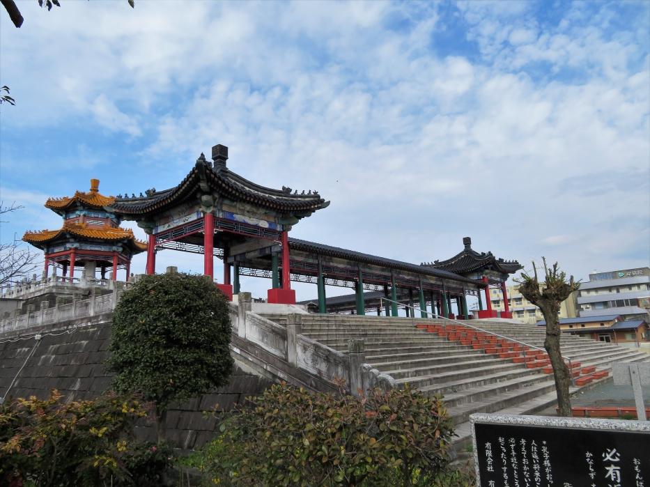有朋の里・泗水孔子公園