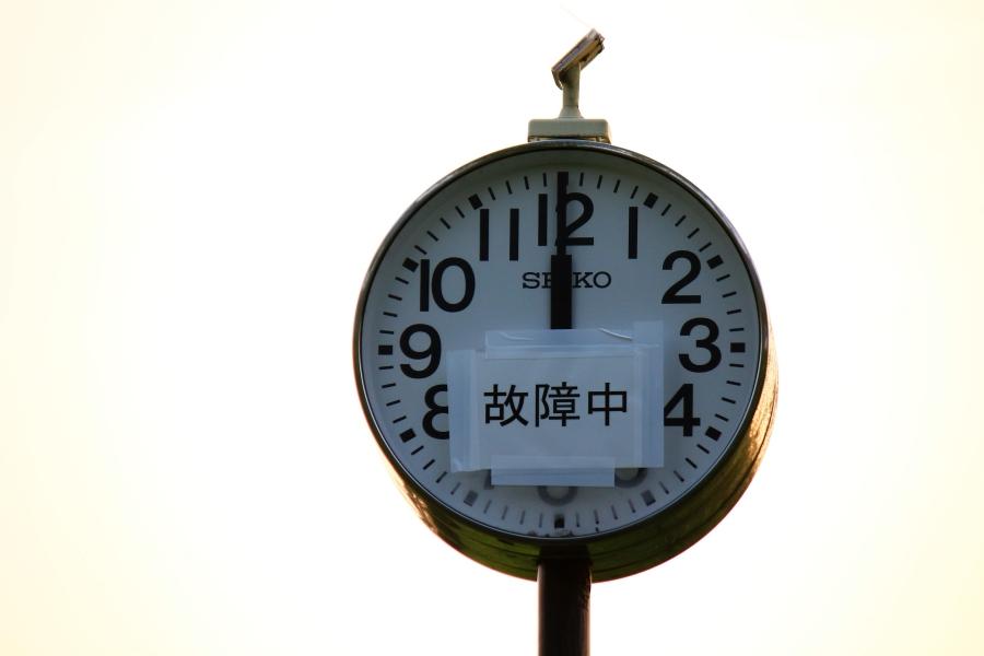 熊本テクノリサーチパーク 街頭時計