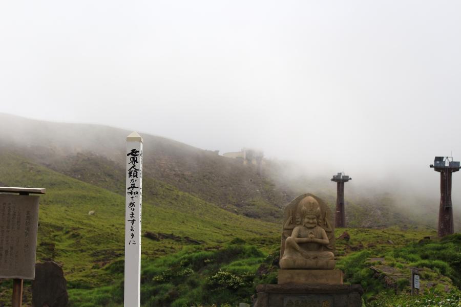 阿蘇中岳火口 ヘリコプター